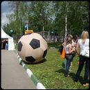 Мяч Гигант