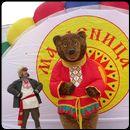 Бурый медведь (пневмокостюм )