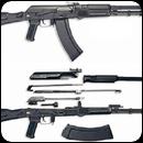 Разборка-Сборка Оружия